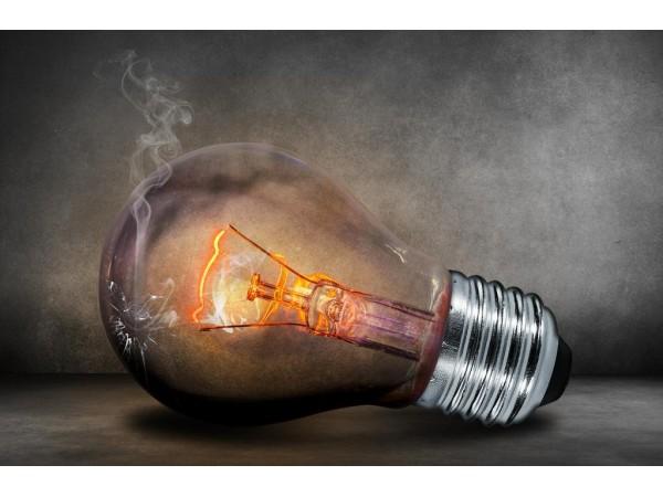 LIBRE MERCADO – ¿Por qué el precio de la luz ha subido tanto y será aún mayor en 2019? - Ingebau